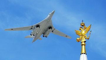 Бомбардировщик-ракетоносец Ту-160. Архивное фото