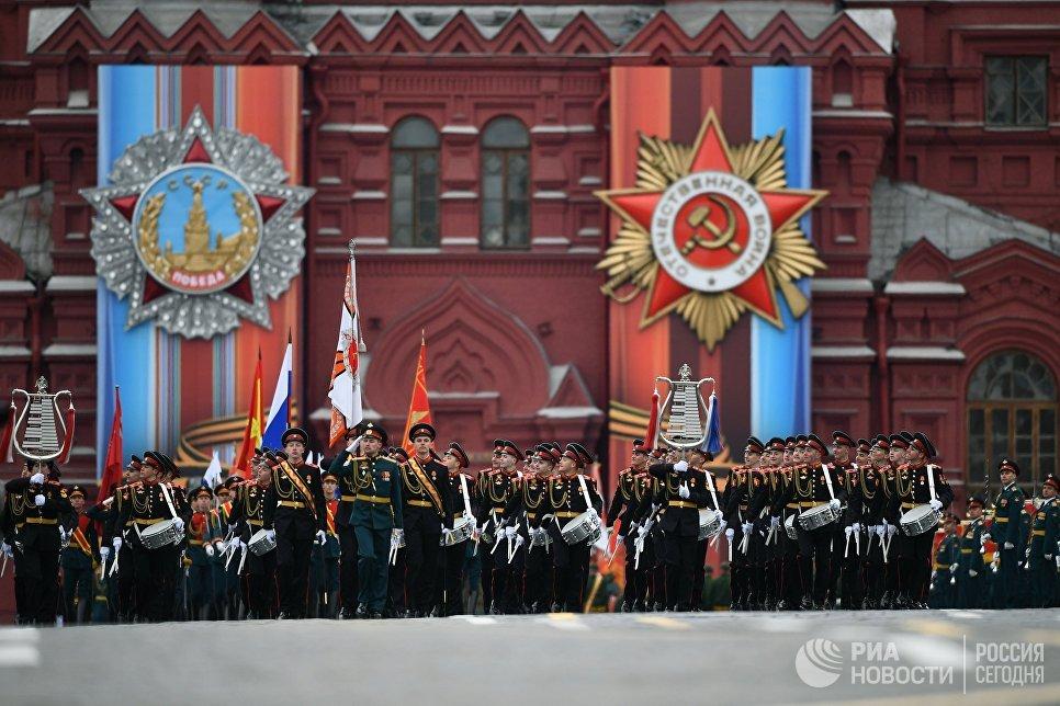 Военный оркестр Российской Федерации во время военного парада на Красной площади, посвящённого 72-й годовщине Победы в Великой Отечественной войне 1941-1945 годов