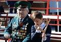 Зрители во время военного парада во Владивостоке, посвящённого 72-й годовщине Победы в Великой Отечественной войне 1941-1945 годов