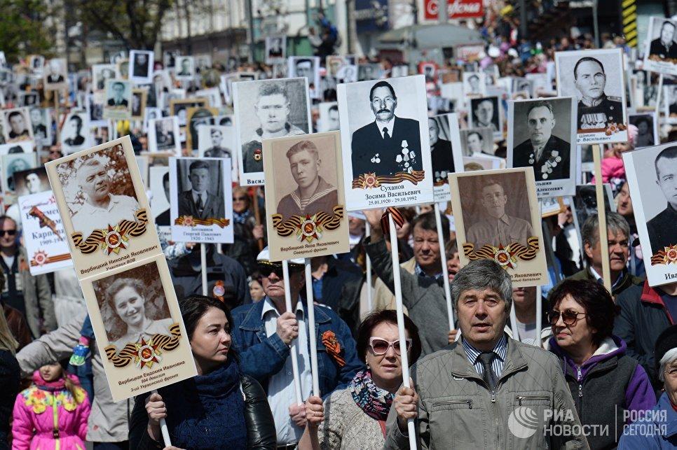 """Участники марша """"Бессмертный полк"""" во Владивостоке"""