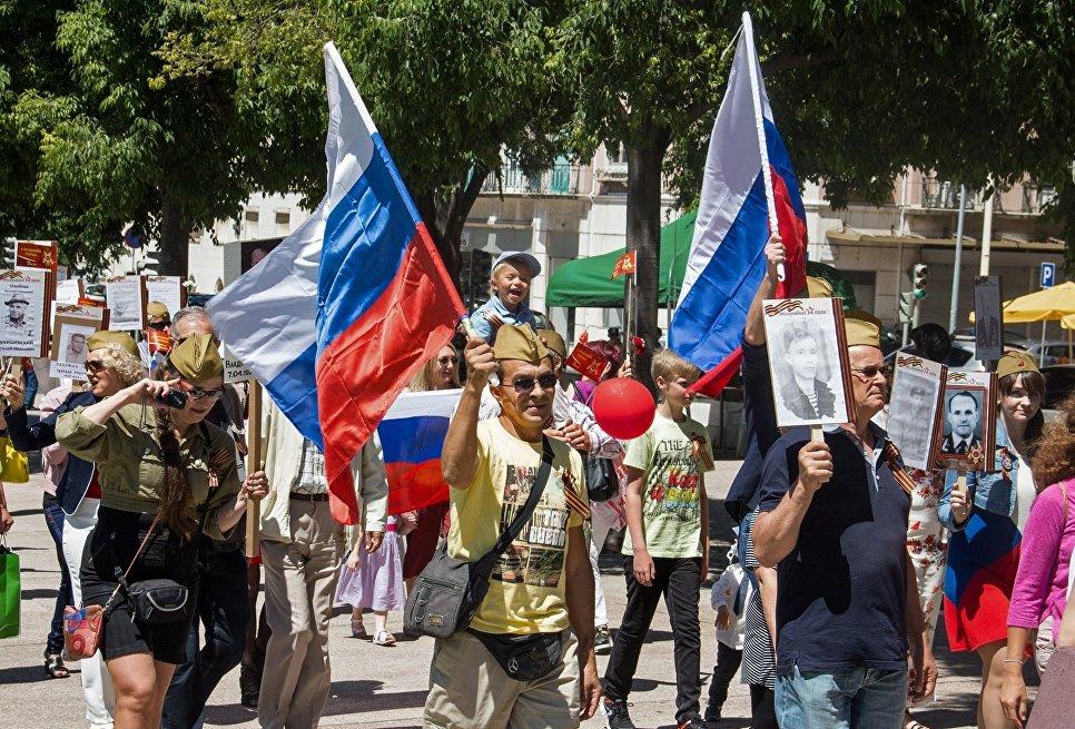 """Участники акции """"Бессмертный полк"""" в Лиссабоне"""