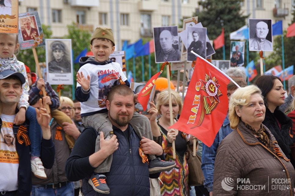 Бессмертный полк в Луганске 2017