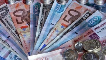 Курс евро на 16.11 2012