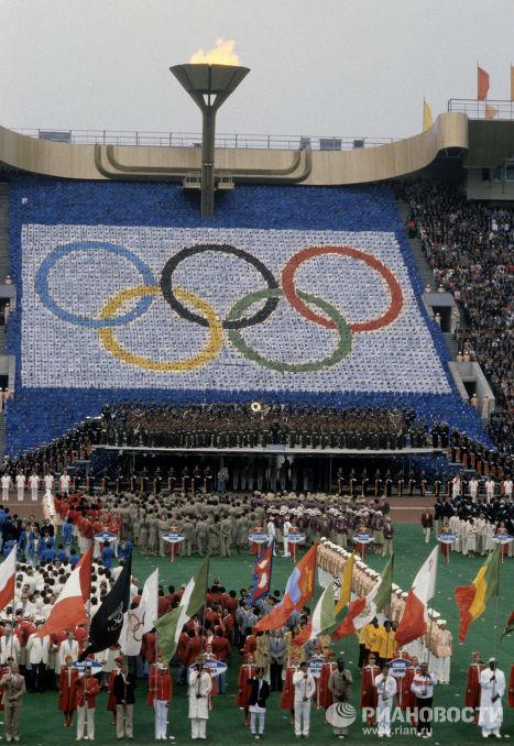 олимпийский герб