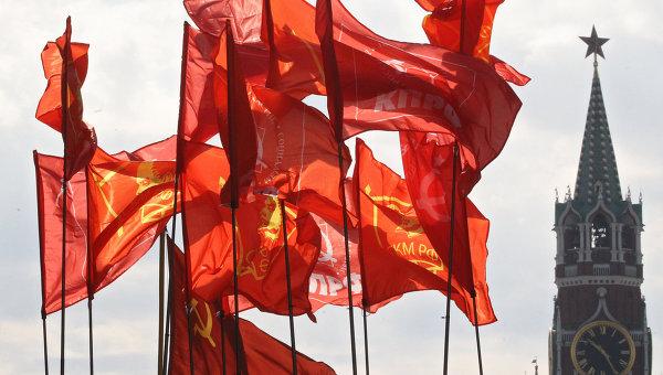 списки флагов