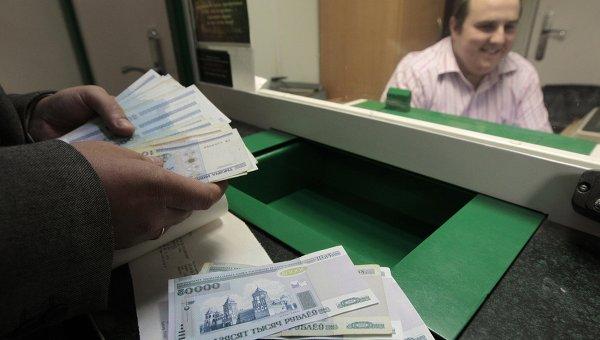 Курсы валют в белорусских банках