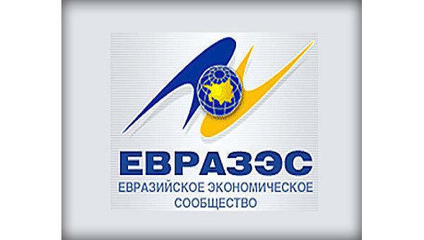 Отметим, что в 2000 году было создано евразийское экономическое сообщество (евразэс), которое объединяет ряд бывших