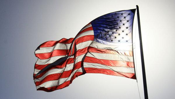 текст песни флаг