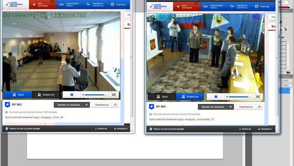 onlayn-translyatsii-veb-kamer-mira