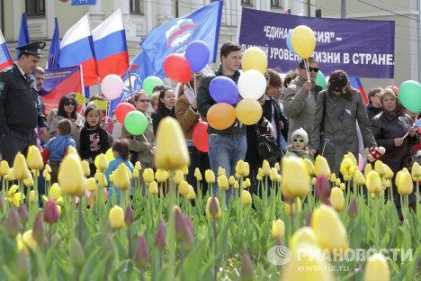 флаги регионов россии