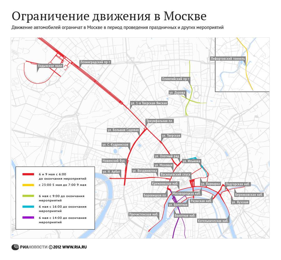 Олвин Организация движения в москве для грузового транспорта раскрывшаяся дверь