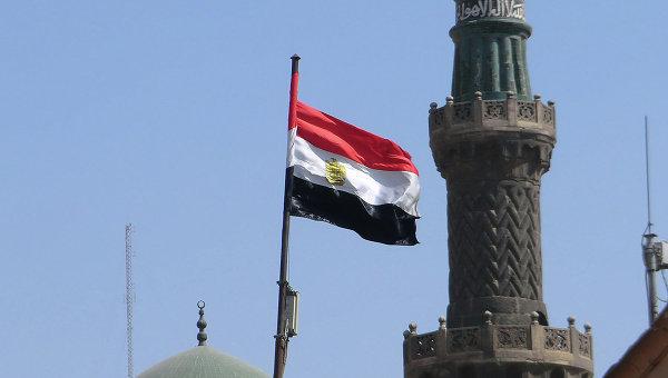 президентский флаг