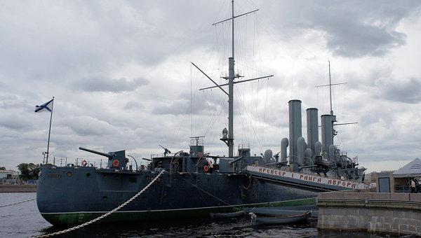 флаг санкт петербурга купить