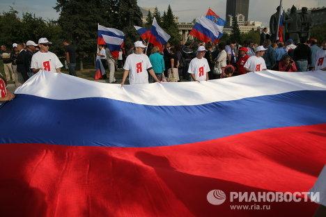 история государственного флага россии