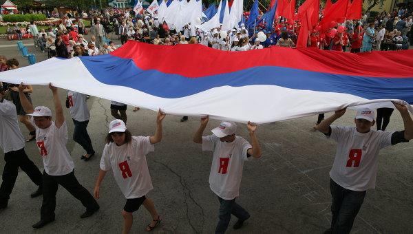 использование российского флага