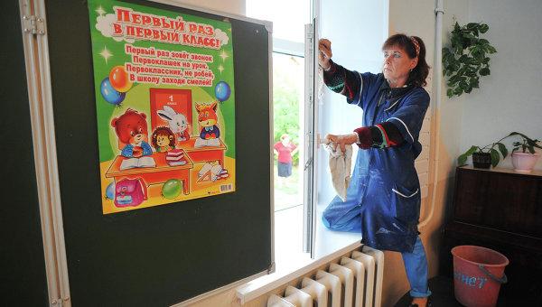 Школы выполнили требования по подготовке к новому учебному г…