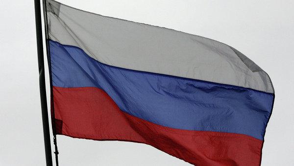 информация о флаге россии