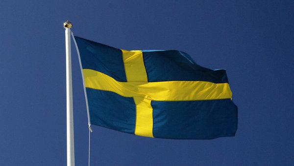 флаг мурманска