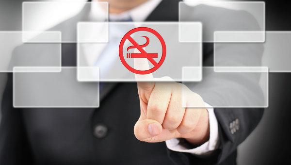 "Табличка ""Курение запрещено"""