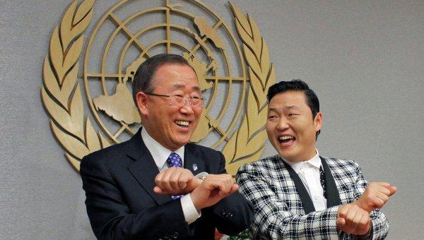 Генеральный секретарь ООН Пан Ги Мун и рэпер PSY