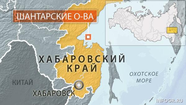 """В Охотском море бесследно исчезло сухогрузное судно """"Амурское"""""""