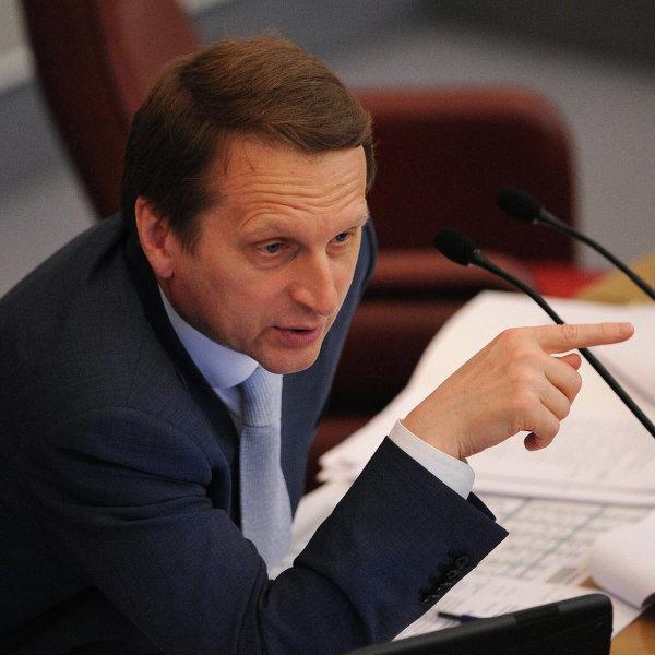Нарышкин о переносе выборов президента РФ: не вижу необходимости